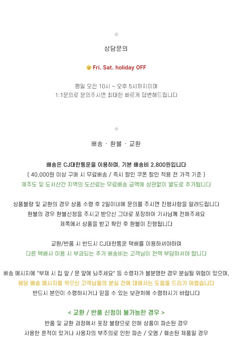 블루문 유니콘 책갈피 북마크 - 루시엔도, 10,200원, 북마크/책갈피, 일러스트