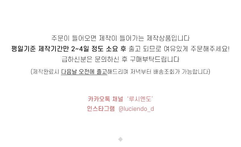 진주토끼 리본 책갈피 북마크 - 루시엔도, 8,900원, 북마크/책갈피, 일러스트